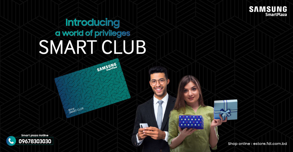 Samsung Smart Club