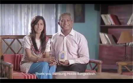 Father's day tribute from Samsung Mobile Bangladesh