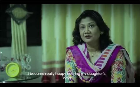 Mother's Day tribute from Samsung Mobile Bangladesh